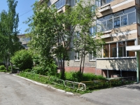 Pervouralsk, Yunosti Blvd, house 2. Apartment house