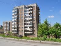 Pervouralsk, Yunosti Blvd, house 3. Apartment house