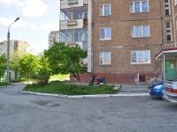 Первоуральск, Юности бульвар, дом 3. многоквартирный дом