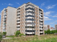 Pervouralsk, Yunosti Blvd, house 3. Apartment house
