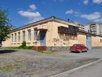 Первоуральск, универсам Российский , Юности бульвар, дом 6А