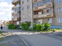 Pervouralsk, Yunosti Blvd, house 6. Apartment house