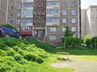 Pervouralsk, Yunosti Blvd, house 7. Apartment house