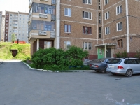 Pervouralsk, Yunosti Blvd, house 9. Apartment house