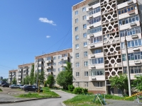 Pervouralsk, Yunosti Blvd, house 10. Apartment house