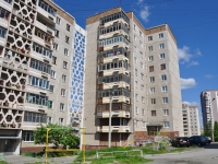 Pervouralsk, Yunosti Blvd, house 12. Apartment house