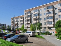 Pervouralsk, Yunosti Blvd, house 14. Apartment house