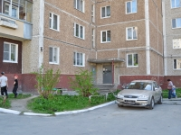 Pervouralsk, Yunosti Blvd, house 15. Apartment house