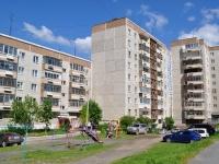 Первоуральск, Юности бульвар, дом 16. многоквартирный дом