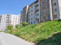 Pervouralsk, Yunosti Blvd, house 17. Apartment house