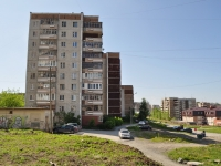 Pervouralsk, Yunosti Blvd, house 18. Apartment house