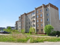 Pervouralsk, Yunosti Blvd, house 20. Apartment house