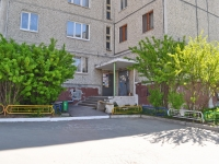 Pervouralsk, Yunosti Blvd, house 22. Apartment house