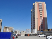 Pervouralsk, Yunosti Blvd, house 24. Apartment house