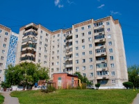 Первоуральск, Юности бульвар, дом 6. многоквартирный дом