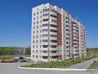 Pervouralsk, Beregovaya st, house 5Б. Apartment house