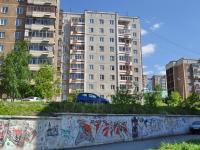 Первоуральск, улица Береговая, дом 6. многоквартирный дом