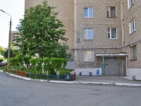 Pervouralsk, Beregovaya st, house 8. Apartment house