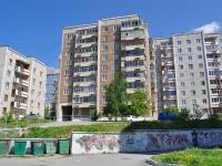 Первоуральск, улица Береговая, дом 8. многоквартирный дом