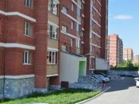 Первоуральск, улица Береговая, дом 10А. многоквартирный дом