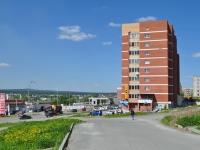 Pervouralsk, Beregovaya st, house 10А. Apartment house