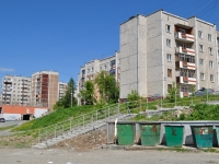 Pervouralsk, Beregovaya st, house 10. Apartment house