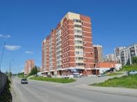 Pervouralsk, Beregovaya st, house 12А. Apartment house