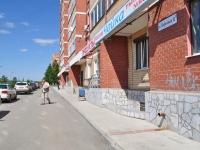 Первоуральск, улица Береговая, дом 12А. многоквартирный дом