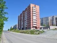 Первоуральск, улица Береговая, дом 20А. многоквартирный дом