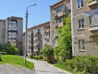 Pervouralsk, Beregovaya st, 房屋 20. 公寓楼