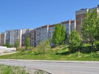 Pervouralsk, Beregovaya st, house 20. Apartment house