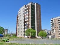 Первоуральск, улица Береговая, дом 26. многоквартирный дом