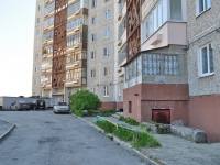 Pervouralsk, Beregovaya st, house 26. Apartment house