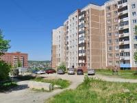 Первоуральск, улица Береговая, дом 28. многоквартирный дом