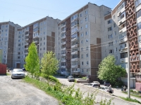 Pervouralsk, Beregovaya st, house 28. Apartment house