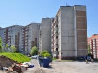 Первоуральск, улица Береговая, дом 30. многоквартирный дом