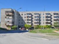 Первоуральск, улица Береговая, дом 32. многоквартирный дом