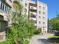 Pervouralsk, Beregovaya st, house 34. Apartment house
