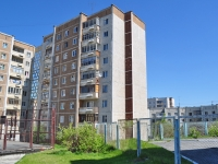Pervouralsk, Beregovaya st, house 36. Apartment house