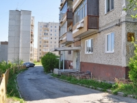 Pervouralsk, Beregovaya st, house 40. Apartment house