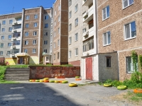 Pervouralsk, Beregovaya st, house 42. Apartment house