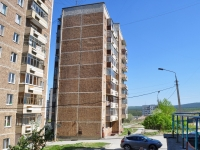 Pervouralsk, Beregovaya st, house 44. Apartment house