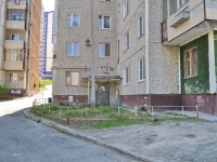 Pervouralsk, Beregovaya st, house 46. Apartment house