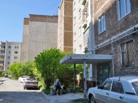 Pervouralsk, Beregovaya st, house 50. Apartment house