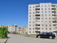 Pervouralsk, Beregovaya st, house 52. Apartment house
