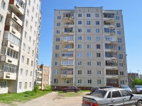Pervouralsk, Beregovaya st, house 54. Apartment house