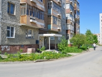 Pervouralsk, Beregovaya st, house 56. Apartment house