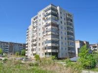 Первоуральск, улица Береговая, дом 60. многоквартирный дом