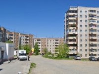 Pervouralsk, Beregovaya st, house 62. Apartment house