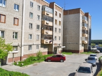 Pervouralsk, Beregovaya st, house 64. Apartment house